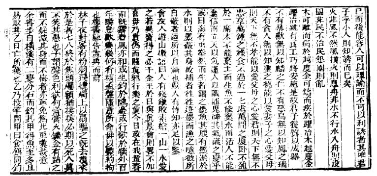 田间书-2.png