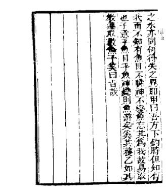 田间书-3.png